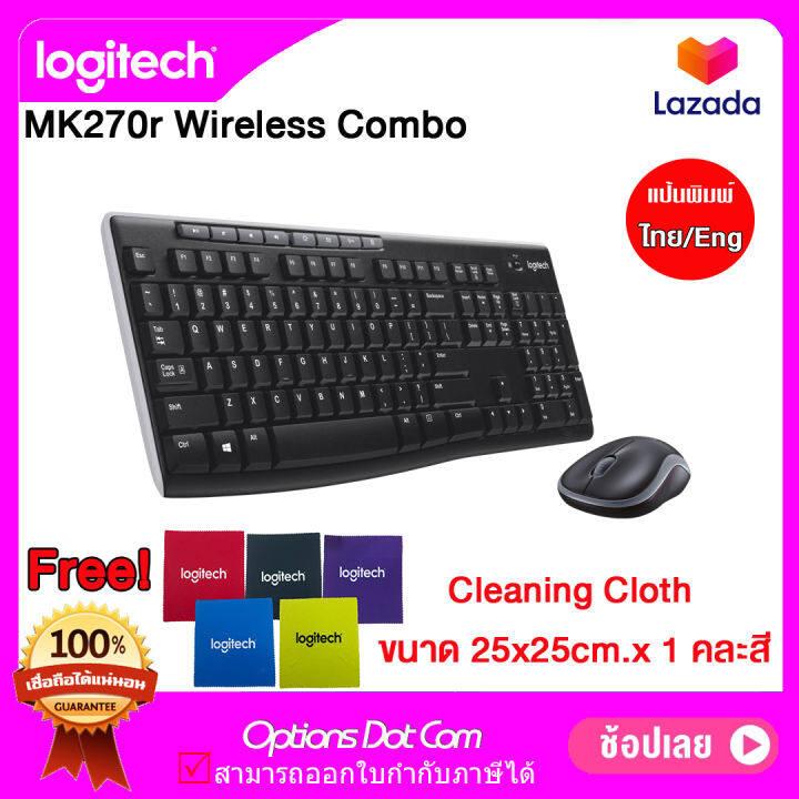 Logitech Wireless Combo รุ่น MK270r (สีดำ) ชุดคีย์บอร์ดและเมาส์ไร้สาย แป้นพิมพ์ไทย/อังกฤษ ของแท้ รับประกันศูนย์ 3 ปี /OptionsDotCom