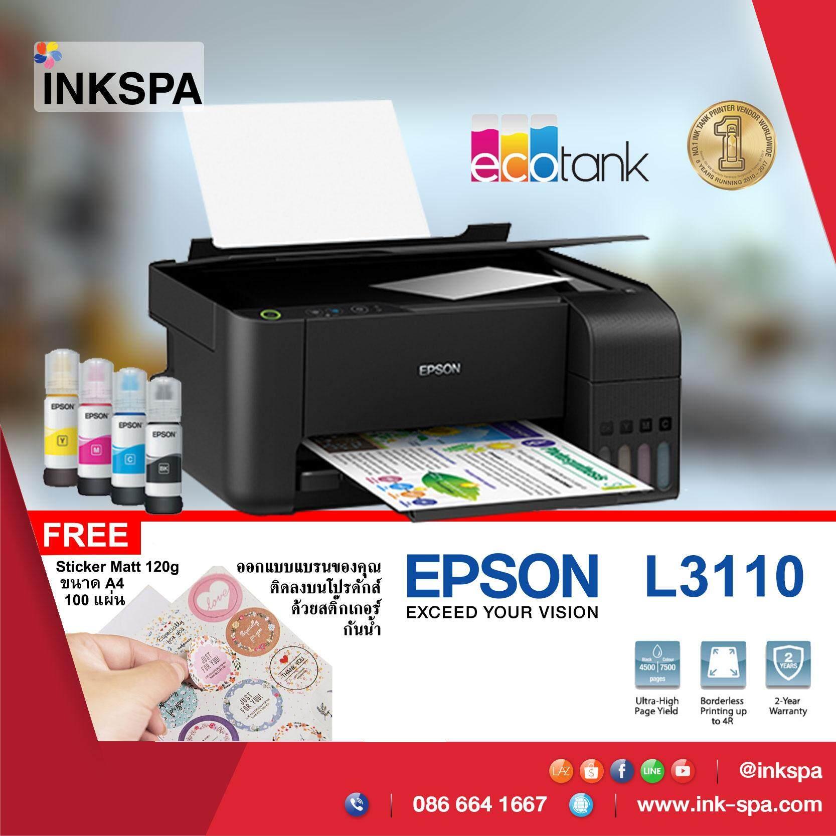 Epson L3110 Borderless Printing