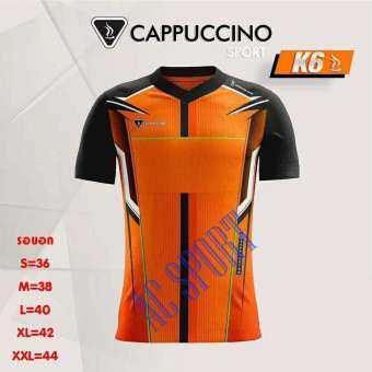 เสื้อกีฬา Cappuccino Sport-