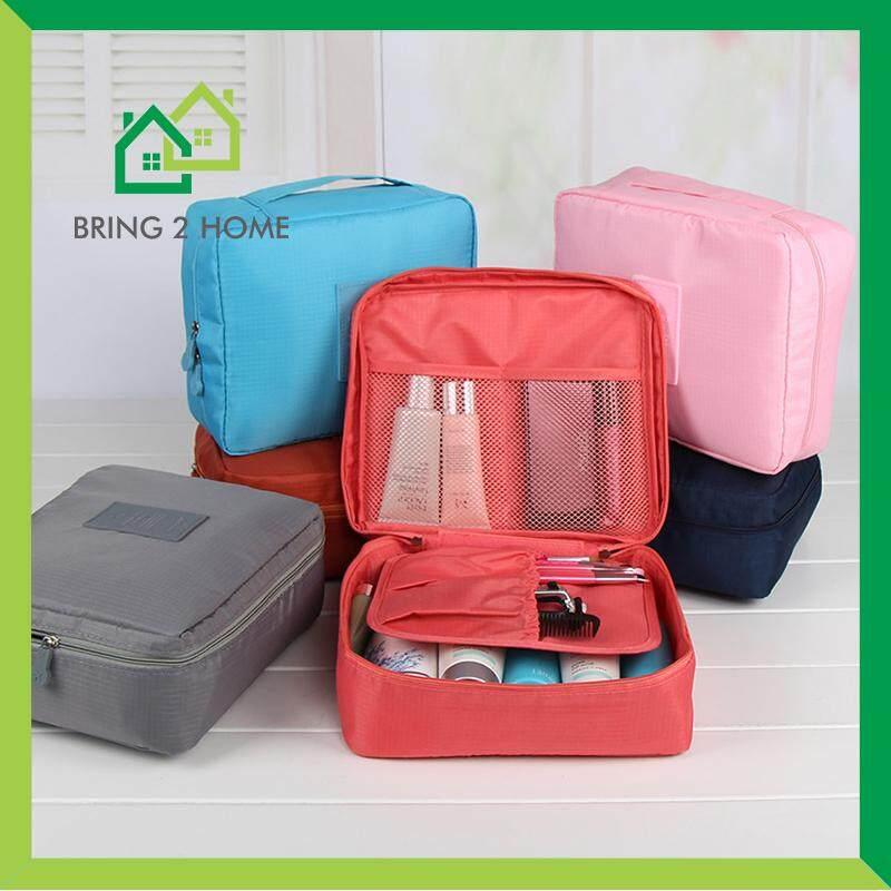Bring2Home กระเป๋าจัดเก็บระเบียบแบบพกพา ใส่เครื่องสำอางค์ ของใช้ต่างๆ กันกระแทกในการเดินทาง กันน้ำซิปคู่ มีให้เลือก 9 สี