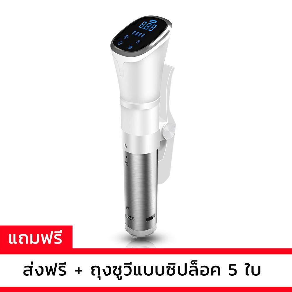 เครื่องซูวีแบบจุ่มกันน้ำ IPX7 พร้อมถุงซูวี 5 ชิ้นพร้อมใช้งานกำลังไฟฟ้า 1,200 วัตต์ 220 โวลต์ไฟบ้านไทย SousVideMax ราคาพร้อมจัดส่งฟรีทั่วประเทศไทย พร้อมให้คำปรึกษาวิธีการใช้เป็นภาษาไทย