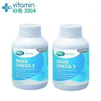 Mega We Care Maxx Omega 3 ลดระดับไขมันไตรกลีเซอร์ไรด์ในเลือด 60เม็ด (2ขวด)-