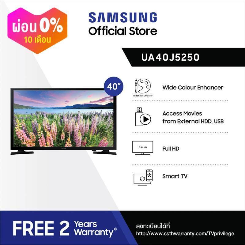 Samsung Fhd Smart Tv 40  รุ่น Ua40j5250d  ( ทีวี 40 นิ้ว Smart Tv ).