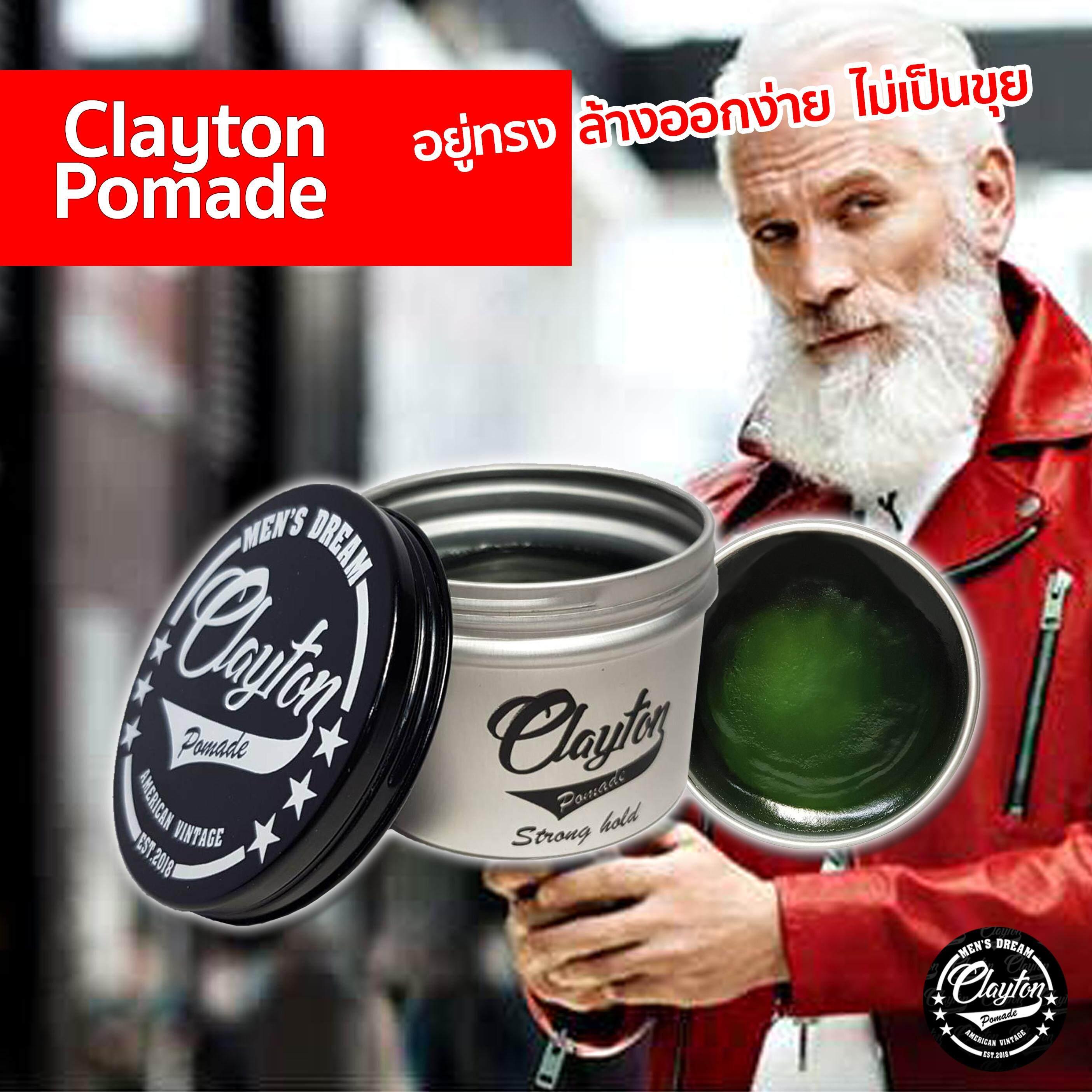 Clayton Pomade (merry Christmas).