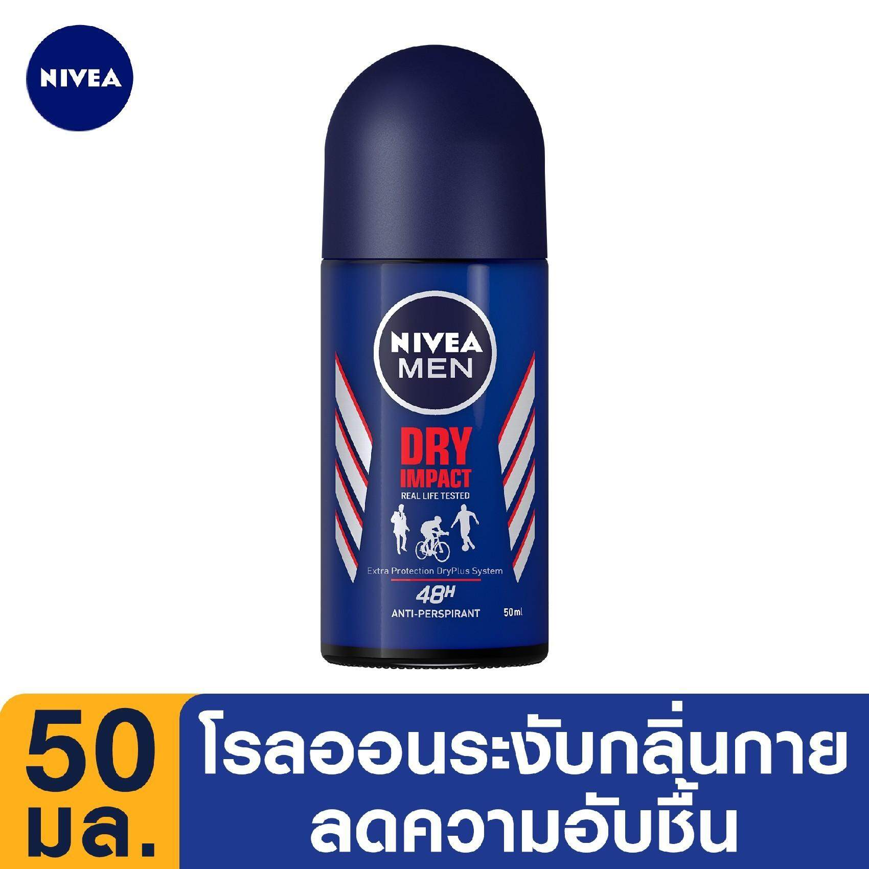 นีเวีย ดีโอ เมน ดราย อิมแพ็ค โรลออน ระงับกลิ่นกาย สำหรับผู้ชาย 50 มล. NIVEA Deo Men Dry Impact Roll On 50 ml.