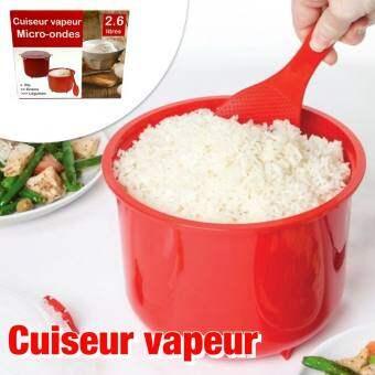 ชุดหม้อหุงข้าวไมโครเวฟ Cuiseur vapeur-