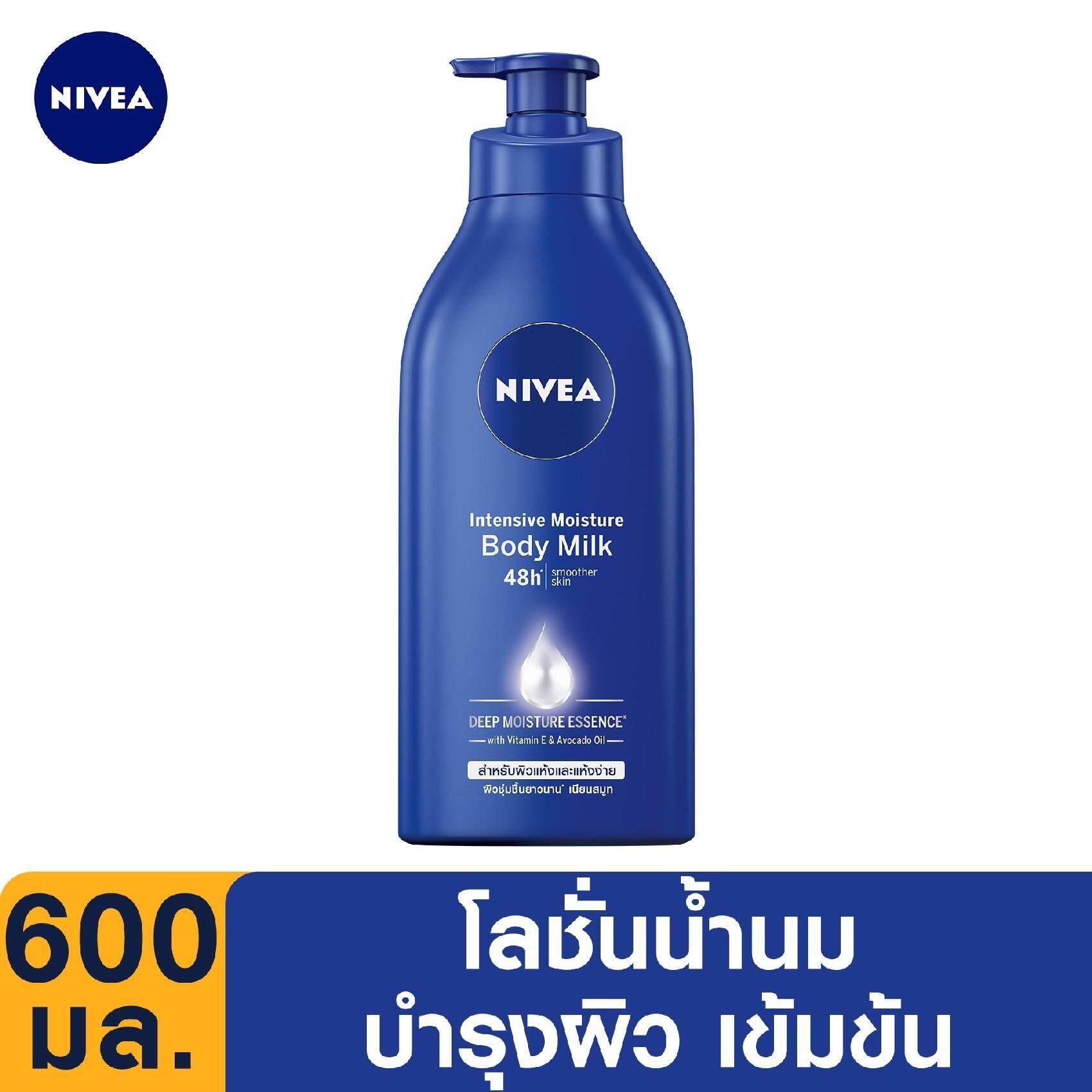 นีเวีย อินเทนซีฟ มอยส์เจอร์ บอดี้ มิลค์ 600 มล. NIVEA Intensive Moisture Body Milk 600 ml. (Lotion, Body Lotion, Whitening Lotion, Body Moisturizer, ครีมทาผิว,ครีมบำรุง,ครีมทาผิวกาย) ของแท้