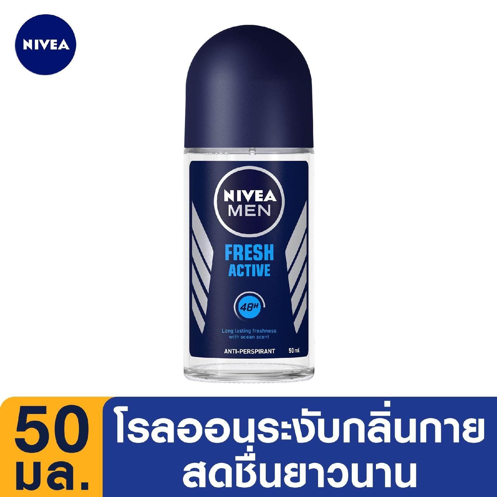 นีเวีย เมน เฟรช แอคทีฟ โรลออน ระงับกลิ่นกาย สำหรับผู้ชาย 50 มล. NIVEA Deo Men Stress Protect Roll Spray 50 ml.