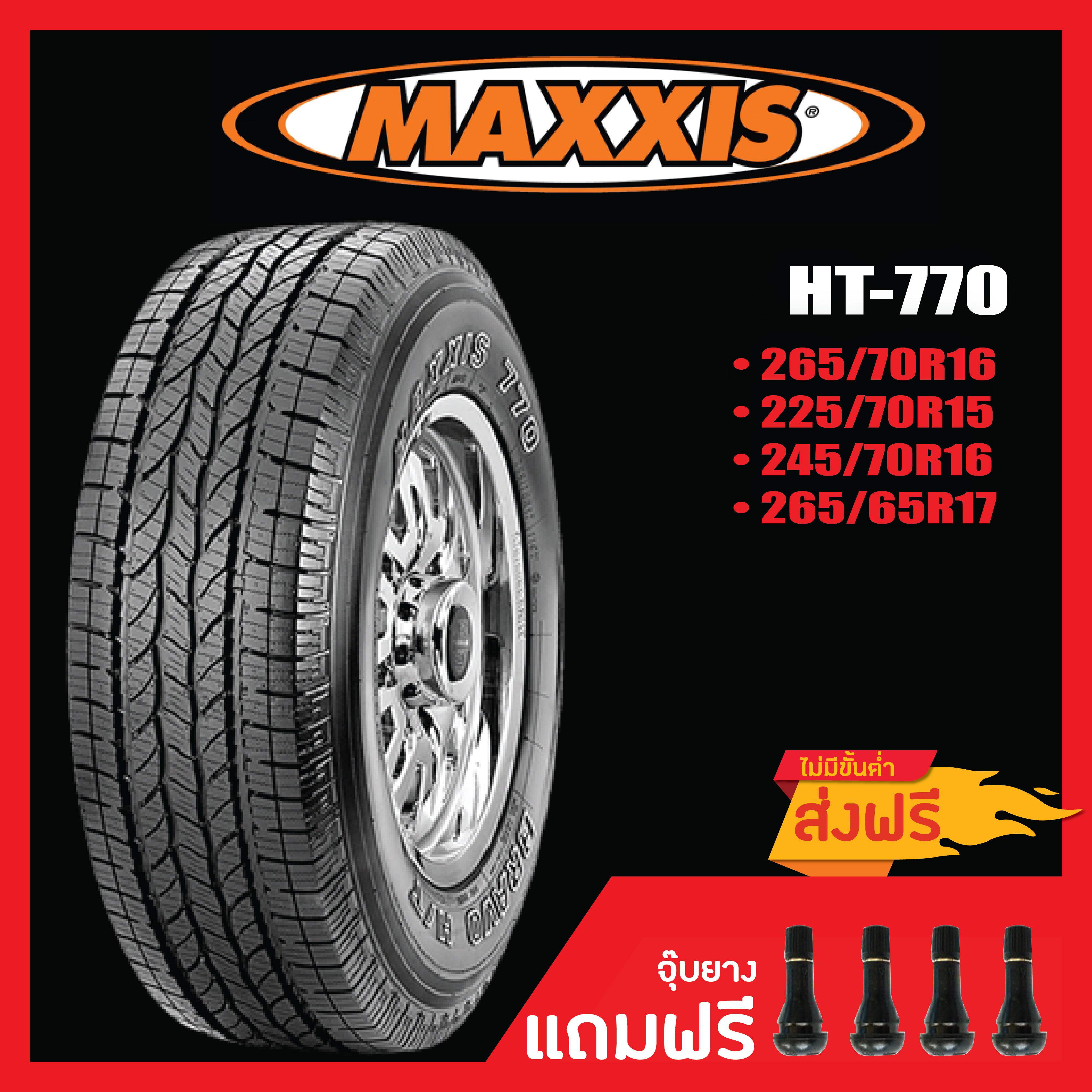 Maxxis Ht-770 • 265/70r16 • 225/70r15 • 245/70r16 • 265/65r17 ยางใหม่ปี 2020.