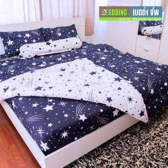 Bedding Cheap ผ้าปูที่นอน ชุดผ้านวม 6 ฟุต 6 ชิ้น รุ่น ARK507-