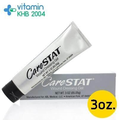 CARESTAT Wound Dressing gel (3oz.) เจลทาแผล สำหรับแผลชนิดต่าง ๆ แผลสด แผลถลอกแผลไฟไหม้ ผิวหนังกดทับแผลเบาหวาน