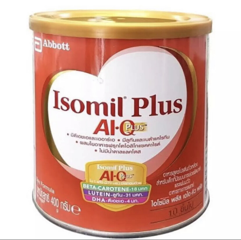 ซื้อที่ไหน ISOMIL ไอโซมิล พลัส เอไอ คิว exp: 06/2022 Isomil Plus AIQ Plus 400g