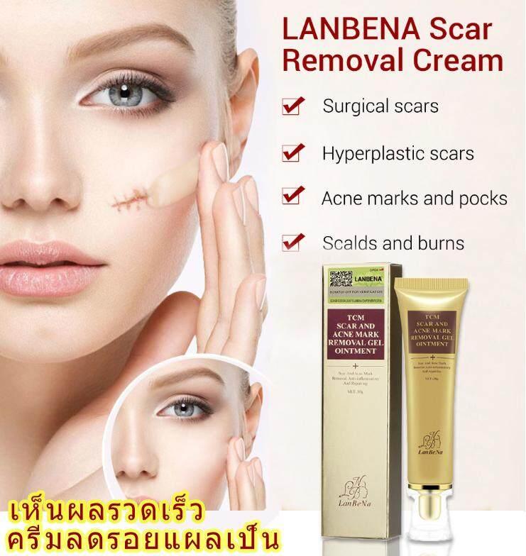 รับรองเป็นของแท้ LANBENA tcm Removal scar cream Acne Spots Treatment Blackhead Stretch Marks Gel Ointment ลดรอยแผลเป็น รอยสิว เมลานิน ช่วยให้ผิวขาวกระจ่างใส เจลลดรอยแผลเป็น รอยแตกลาย ครีมลดรอยแผลเป็น Skin repair expert In Stock ★