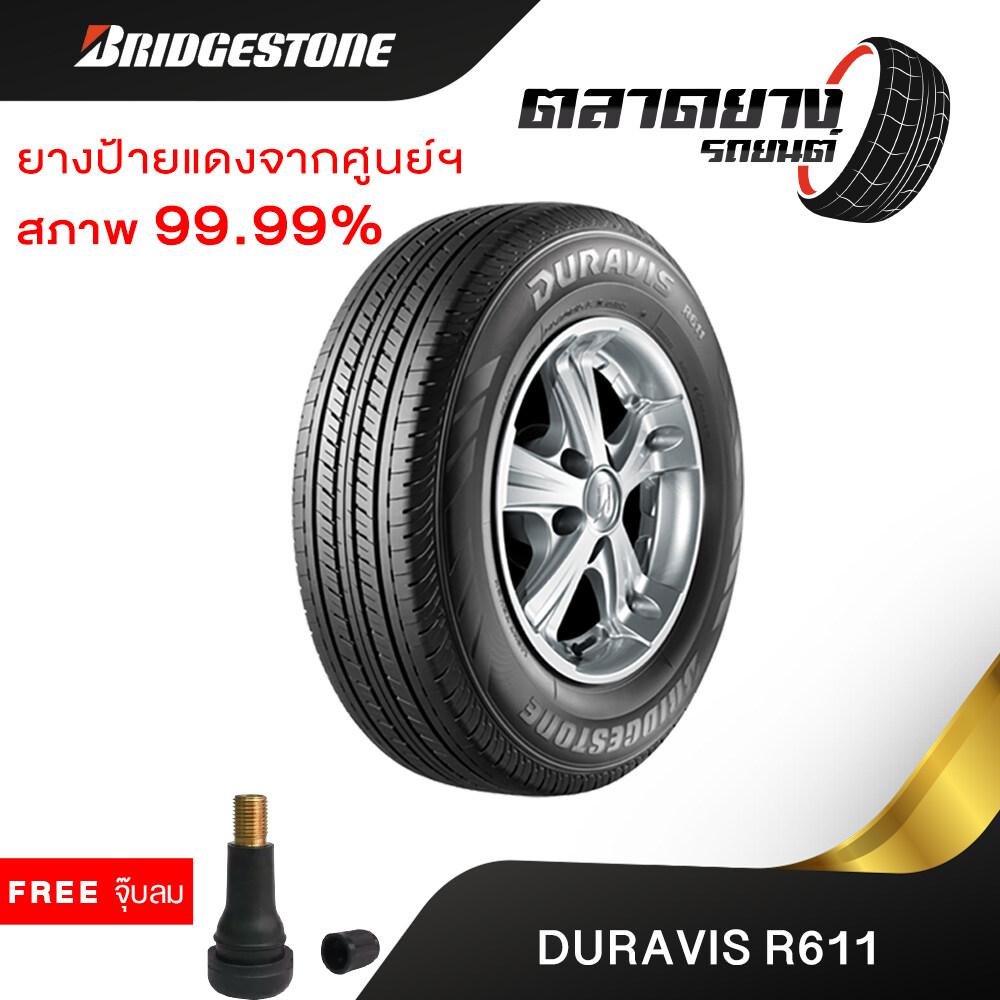 Bridgestone Duravis R611 ยางรถยนต์ บริดสโตน ยางใหม่ราคาถูก 215/70 R15   215/70 R16.
