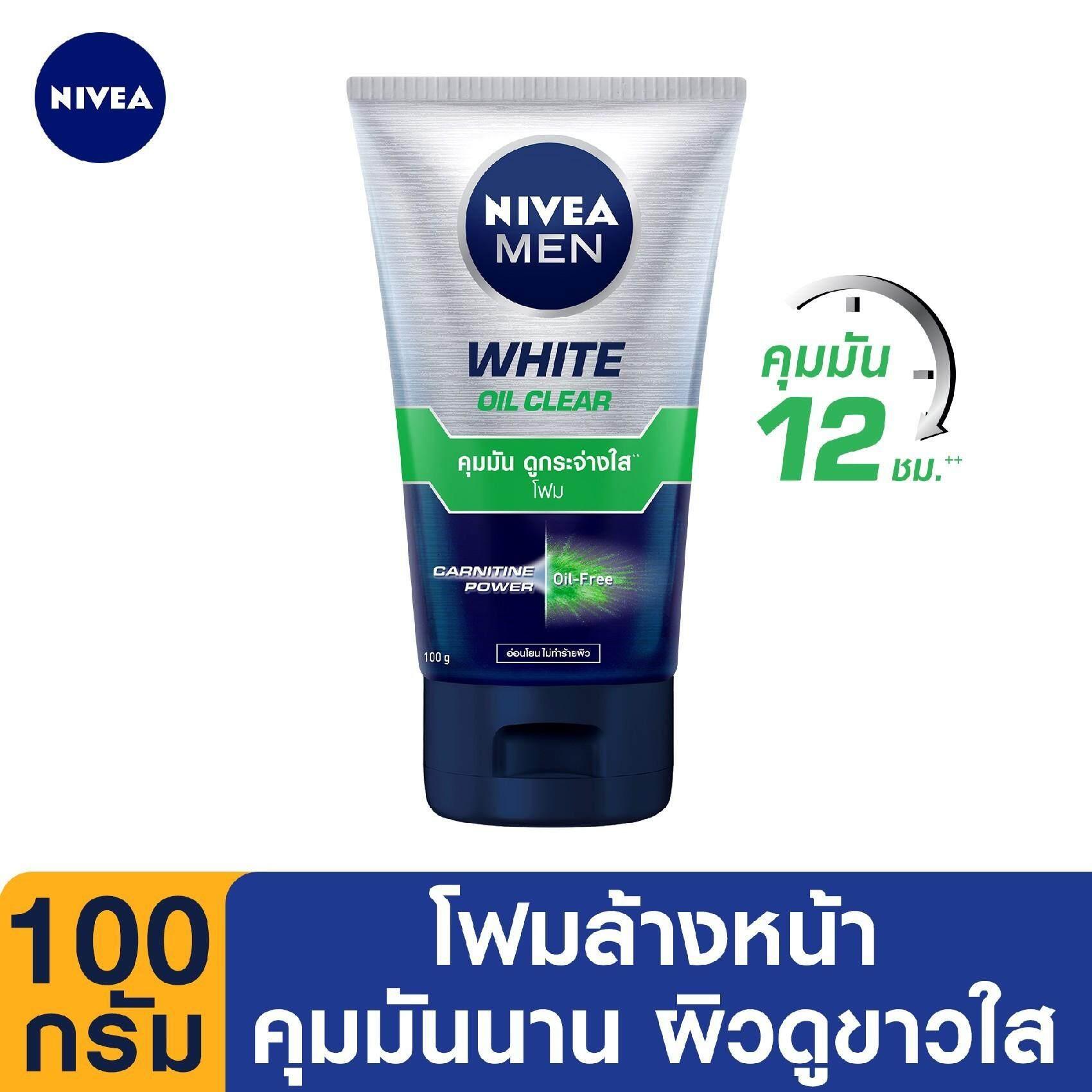 นีเวีย เมน ไวท์ ออยล์ เคลียร์ โฟม 100 กรัม NIVEA Men White Oil Clear Foam 100 g.