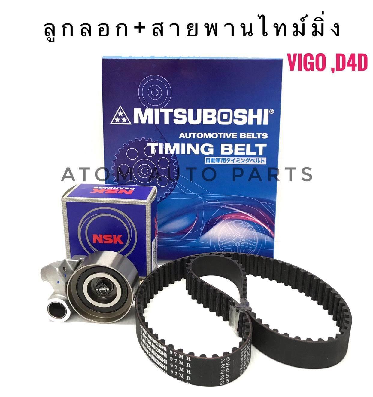 Mitsuboshi สายพานไทม์มิ่ง สายพานราวลิ้น +ลูกลอก สำหรับ Vigo,commuter,tiger D4d(1kd,2kd) By Atom Auto Parts.