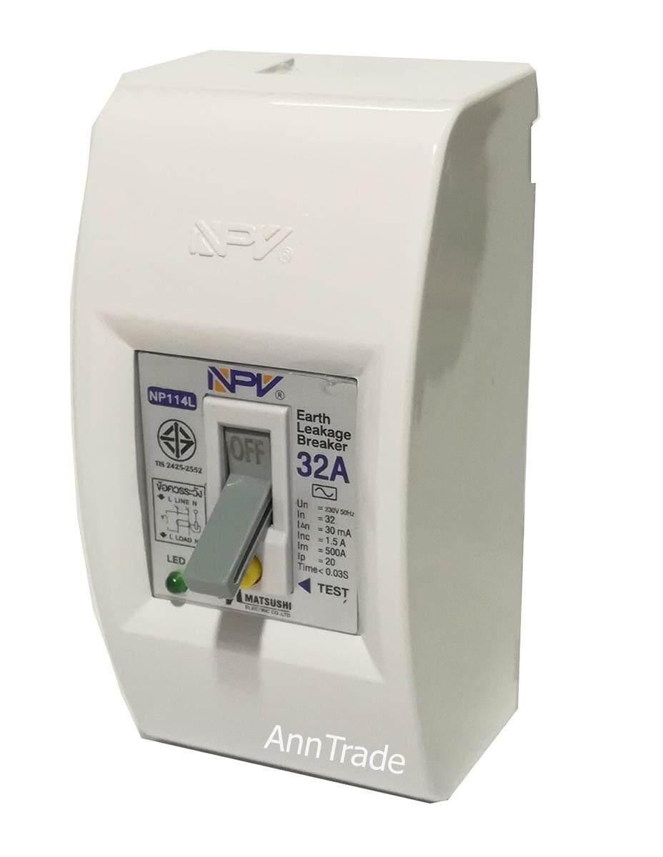 เบรกเกอร์กันไฟดูด ไฟรั่ว มี 3 ขนาด 16A / 25A / 32A เหมาะกับการติดตั้งเฉพาะจุด เช่น เครื่องทำน้ำอุ่น ตู้เย็น เบรกเกอร์