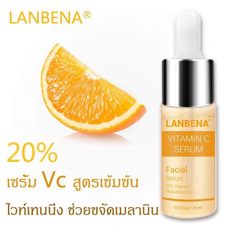 ซื้อ1แถม1! LANBENA Vitamin C Serum เอสเซ้นส์วิตามินซีอินทรีย์ เหมาะสำหรับผิวหน้า ผลิตภัณฑ์ที่ดีที่สุดในการป้องกันเมลานินและปรับสีผิวให้กระจ่างใส ส่วนผสมจากธรรมชาติ ไม่หนักหน้า ให้ความชุ่มชื้น กักเก็บน้ำ ต่อต้านริ้วรอย ลดอาการแพ้