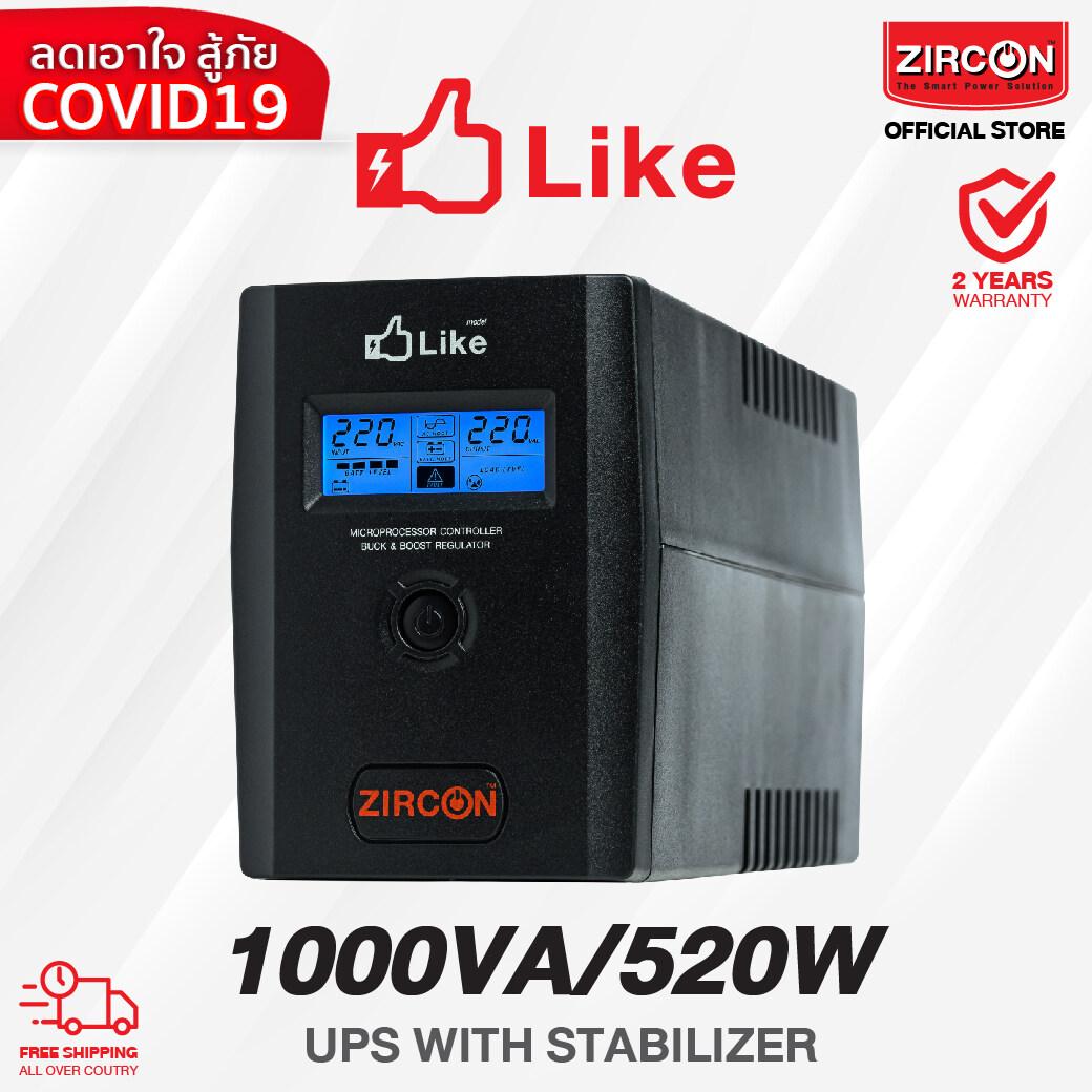 Zirconเครื่องสำรองไฟ(ups)รุ่นlike1000va/520w รับประกัน 2ปี เครื่องมีปัญหาเปลียนตัวใหม่ภายใน 7วัน.