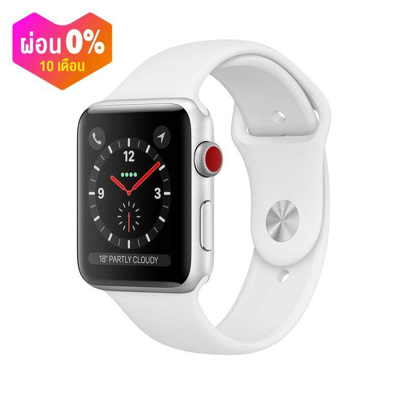 Apple Watch Series 3 Gps+cellular, 42mm Silver Aluminium Case With White Sport Band.