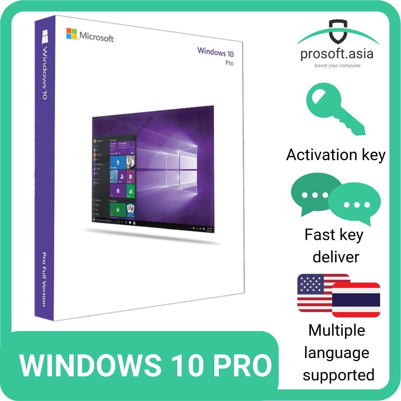 Windows 10 Pro Key 32/64 Bit จากไมโครซอฟต์พาทเนอร์ การันตี 100% By Prosoft.asia.