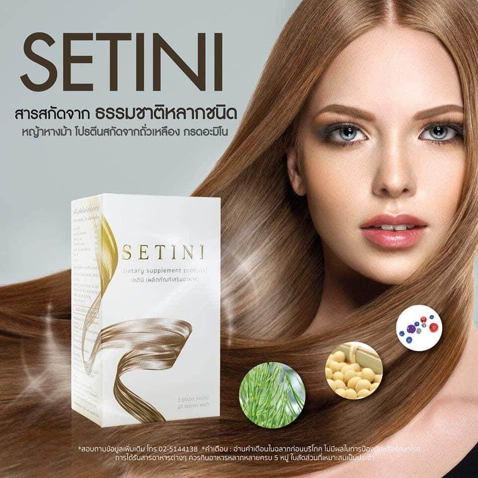 เซตินี่ ( Setini ) ▶ สำหรับการดูแลเส้นผม และหนังศรีษะ By Thesecare.