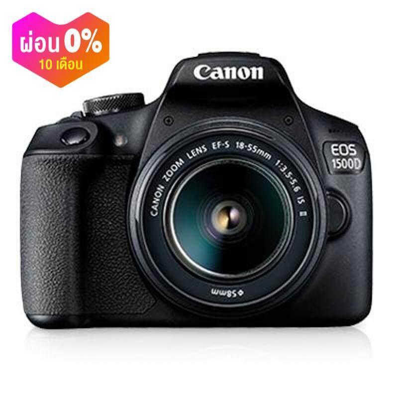 กล้อง / กล้องถ่ายรูป Canon Eos 1500d Ef-S18-55mm F/3.5-5.6 Is Ii (ประกันศูนย์แคนนอน) / Dslr.