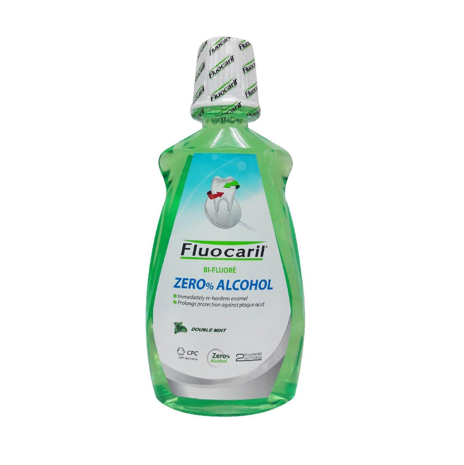 Fluocaril น้ำยาบ้วนปาก ฟลูโอคารีล ซีโร่แอลกอฮอล์ ดับเบิ้ลมิ้นท์ 500 มล. FLUOCARIL ZERO DOUBLE MINT 500ML. (Mouthwash,Mouth,Oral,Oral Care,น้ำยาบ้วนปาก,ช่องปาก,สุขภาพฟัน) ของแท้