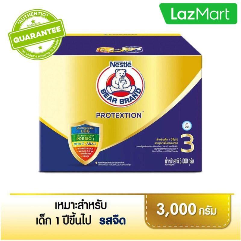 ซื้อ  Bear Brand นมผง ตราหมี แอดวานซ์ โพรเท็กซ์ชัน สูตร 3 รสจืด (3,000 กรัม)Bear Brand นมผง ตราหมี แอดวานซ์ โพรเท็กซ์ชัน สูตร 3 รสจืด (3000 r กรัม) (Milk,Kid,Kids,Milk Powder,นม,นมสำหรับเด็ก,นมชง,นมขวด) ของแท้   รีวิวสินค้า ของแท้