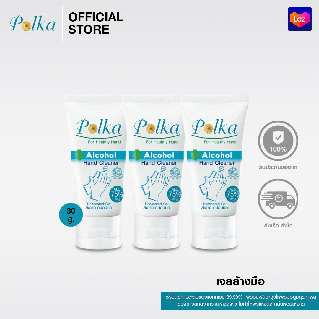 Polka Alcohol Hand Cleaner 30g (3ชิ้น) / เจลล้างมือพอลก้า 30กรัม แอลกอฮอล์ 75% v/v แบบหลอด