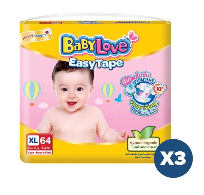 แนะนำ ถูกยกลัง BabyLove เบบี้เลิฟอีซีเทปซูเปอร์จัมโบ้ เลือกไซส์ได้ 3 แพ็ค Easy Tape by Big C