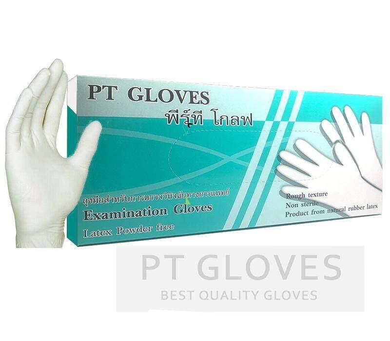 ถุงมือยางไม่มีแป้ง ไซส์ M(100ชิ้น/กล่อง) By Healthy Sure..