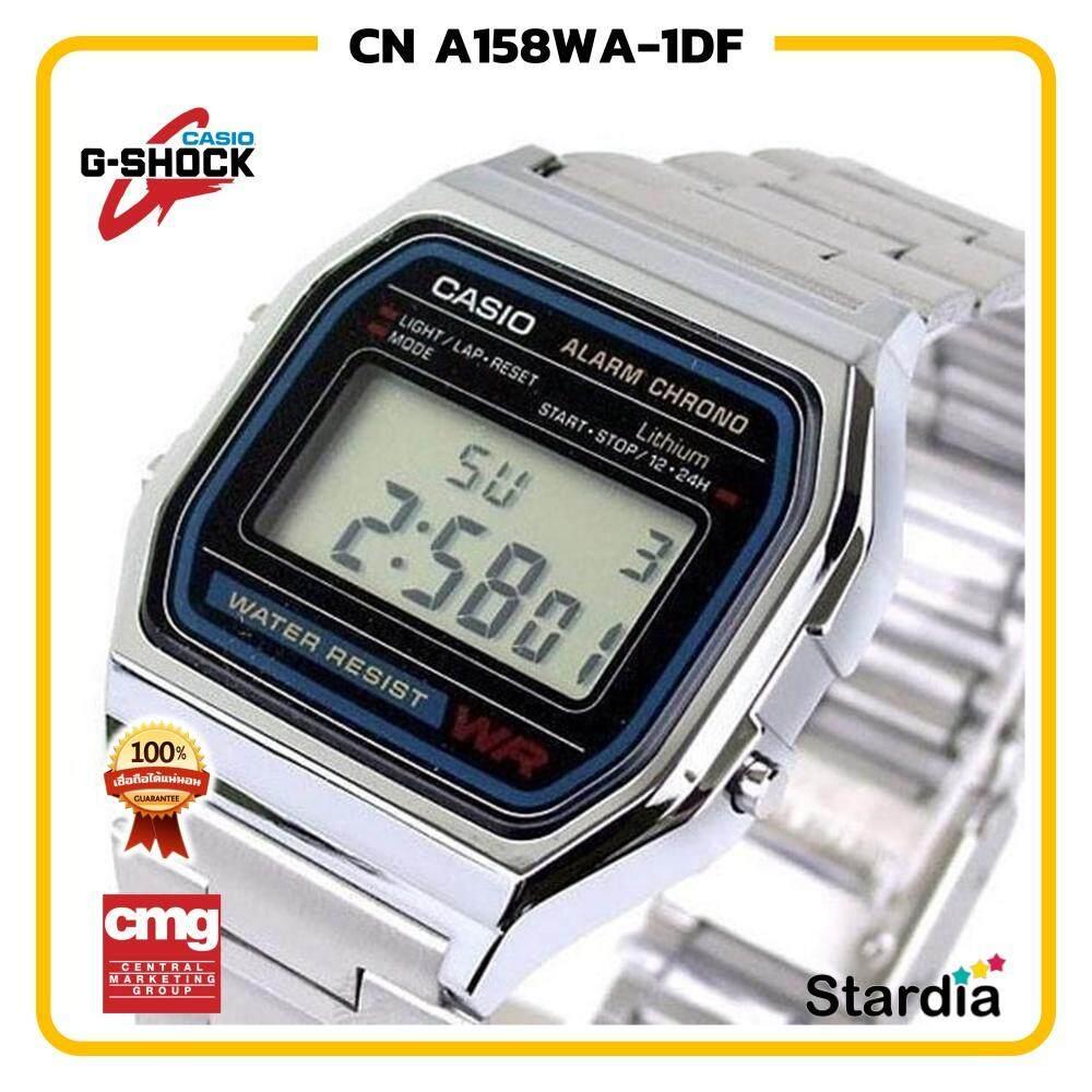 นาฬิกาข้อมือ นาฬิกา Casio นาฬิกา Gshock รุ่น Cn A158wa-1df นาฬิกาผู้ชาย นาฬิกาผู้หญิง กันน้ำ - ของแท้ พร้อมกล่อง คู่มือ ใบรับประกัน Cmg จัดส่ง Kerry ทุกวัน มีประกัน 1 ปี สี เงิน By Stardia.
