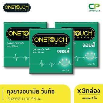 Onetouch ถุงยางอนามัย วันทัช จอยส์ 3 ชิ้น x 3-