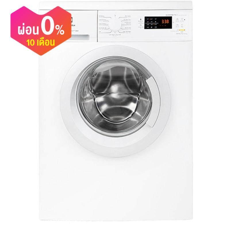 Electrolux เครื่องซักผ้าฝาหน้า ขนาด 7.5 KG รุ่น EWF7525DGWA (ติดตั้งฟรี)