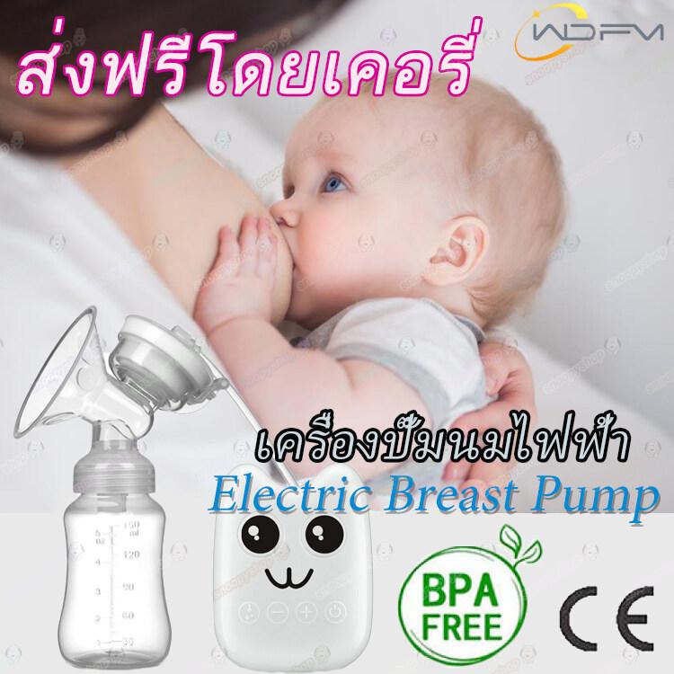 """รีวิว """"(ส่งฟรีโดยเคอรี่) """" ZIMEITU เครื่องปั๊มนมไฟฟ้า ที่ปั๊มน้ำนม เครื่องปั๊มนมแม่ ที่ปั๊มนม อุปกรณ์ปั๊มน้ำนม แบบโยก นวดง่าย สบายมือ Electric breast pump ประกัน 3 เดือน"""