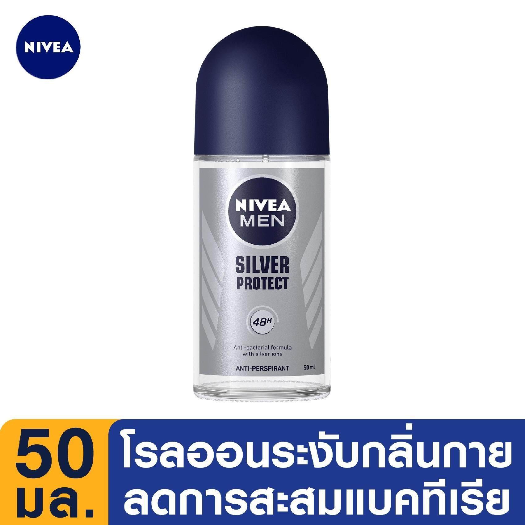 นีเวีย ดีโอ เมน ซิลเวอร์ โพรเทค โรลออน ระงับกลิ่นกาย 50 มล. NIVEA Deo MEN Silver Protect Roll on 50 ml.