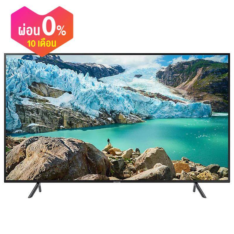 (new 2019) Samsung 4k Smart Flat Tv 55  รุ่น Ua55ru7100.
