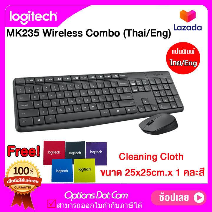 Logitech คีย์บอร์ดพร้อมเม้าส์ไร้สาย MK235 แป้นพิมพ์ไทย/อังกฤษ ของแท้ รับประกันศูนย์ 1 ปี /OptionsDotCom