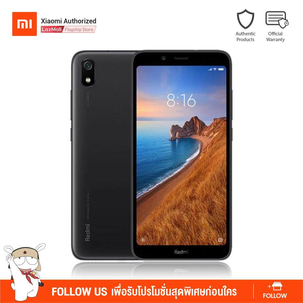 ( Pre order )-Xiaomi Redmi 7A 2GB+32GB จัดส่งสินค้าหลัง วันที่ 11/07/2019 เป็นต้นไป  - cf37548f5b45457e329fc67cac67d9e8 - เอาไปรวย !! เลขเด็ดรวยทรัพย์ งวดวันที่ 15 กรกฎาคม 2562 ขอให้โชคดี-เลขเด็ด งวดนี้