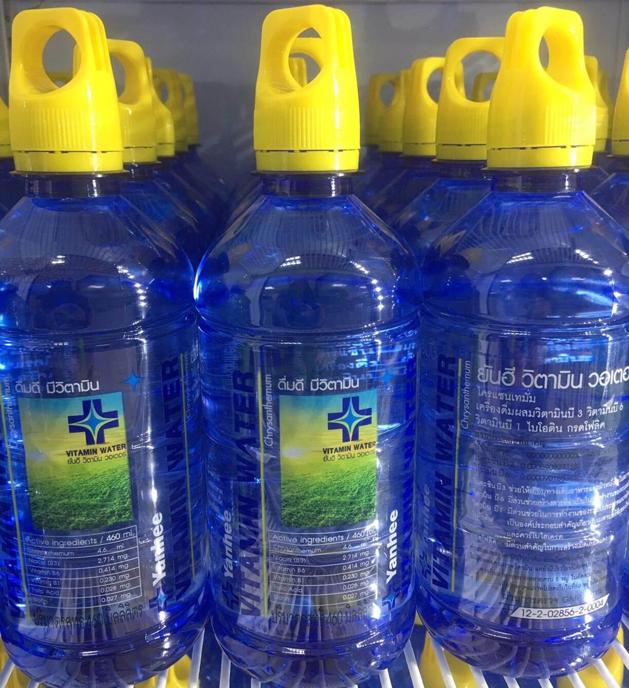น้ำดื่มยันฮี เครื่องดื่ม ยันฮี น้ำดื่ม วิตามินวอเตอร์ By Autjaree 168.