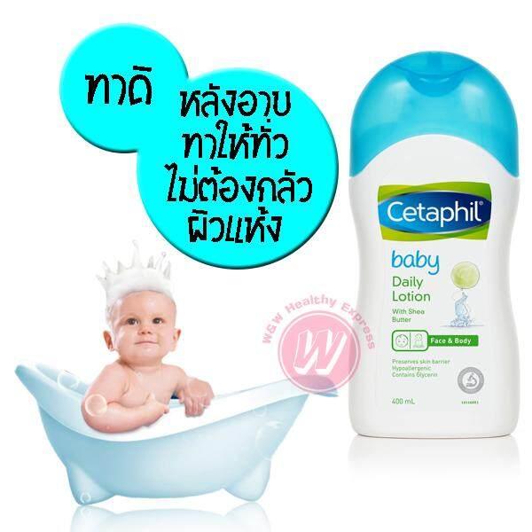 แนะนำ Cetaphil baby daily lotion 400 ml เซตาฟิล เบบี้ โลชั่น โลชั่นเด็ก สำหรับเด็กผิวแห้ง ผิวแพ้ง่าย อ่อนโยนต่อผิว ผิวเด็กแรกเกิด ผู้ใหญ่ก็ใช้ได้