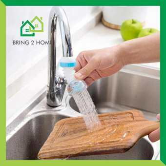 Bring2Home หัวก๊อกน้ำแบบหมุนได้ ประหยัดน้ำ หัวก๊อกน้ำใบพัด ป้องกันน้ำกระฉอก สำหรับติดอ่างล้างจาน ใช้ในการล้างผักผลไม้ และเครื่องครัว