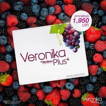 Veronika Plus+ เวโรนิก้าพลัส 30ซอง