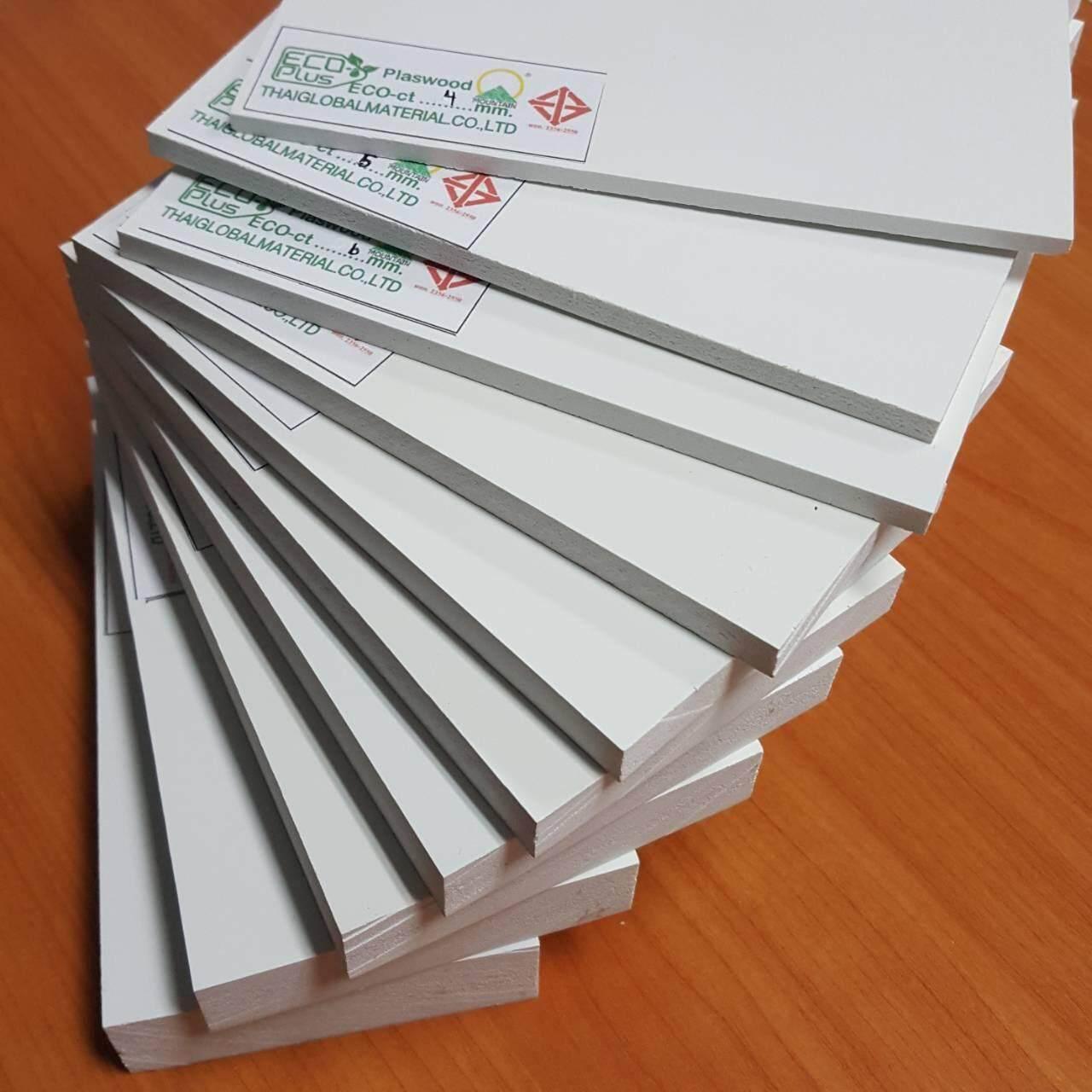 ecoplus แผ่นพลาสวูด เกรดภายนอก ขนาด 40x60 cm หนา 10 mm แพค 4 แผ่น(สีขาวพื้นเรียบ)