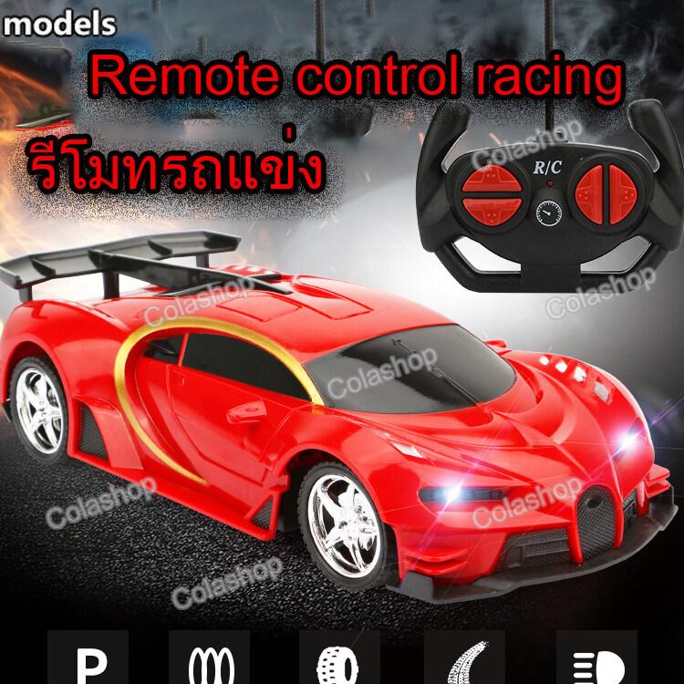 Bugatti Veyron รถควบคุมระยะไกลโปรโมชั่นราคาต่ำสุด รถบังคับ รถบังคับวิทยุ Good Very Cheap  มี4สีให้เลือก รถสปอร์ต รถเก๋ง ลายสวย ล้อสวย รถบังคับ  แรง สะใจ ราคาถูก เด็ก ๆ ชอบ Remote Control Car.