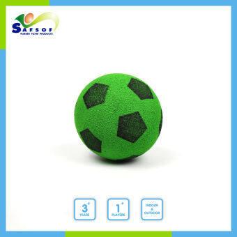 SAFSOF Soft Ball Mini Ball บอลสำหรับฝึกทักษะการกีฬาขั้นพื้นฐานสำหรับเด็ก บอลขนาดเล็กสำหรับเด็ก ลูกบอลทำจากยางฟองน้ำอย่างดี ลูกบอล รุ่น MS-90(C)