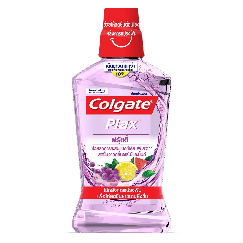 COLGATE น้ำยาบ้วนปาก คอลเกต พลักซ์ ฟรุ้ตตี้ 500 มล.Colgate Plax Fruity Mouthwash 500ml (Mouthwash,Mouth,Oral,Oral Care,น้ำยาบ้วนปาก,ช่องปาก,สุขภาพฟัน) ของแท้