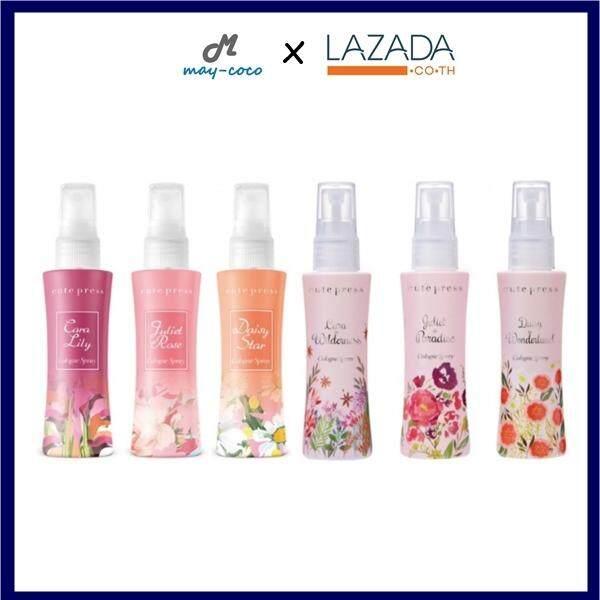 (มีให้เลือก 6 กลิ่น) โคโลญ สเปรย์ Cute Press My Signature Collection น้ำหอมญาญ่า Fragrance (60 มล.).