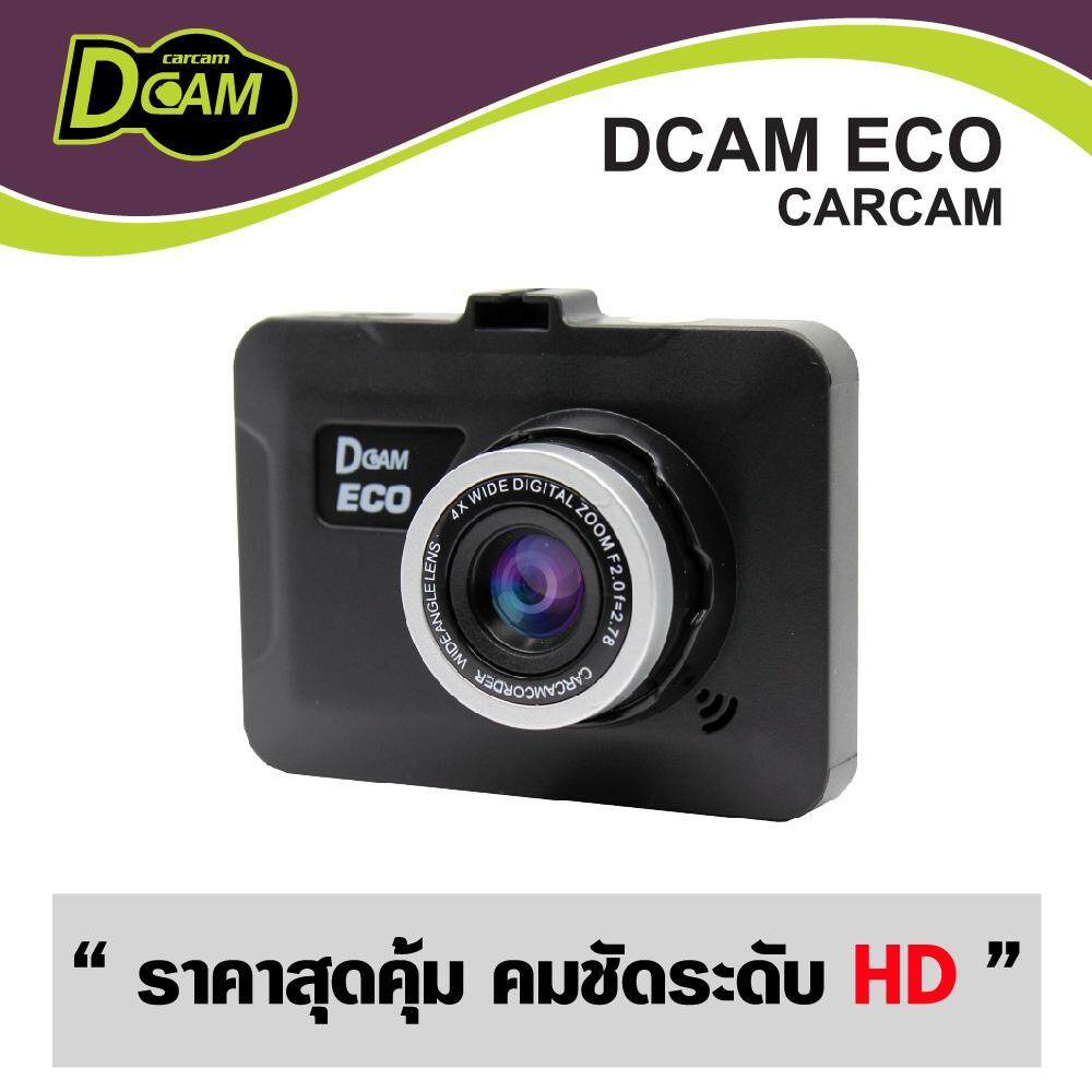 DCam กล้องติดรถยนต์ HD รุ่น ECO